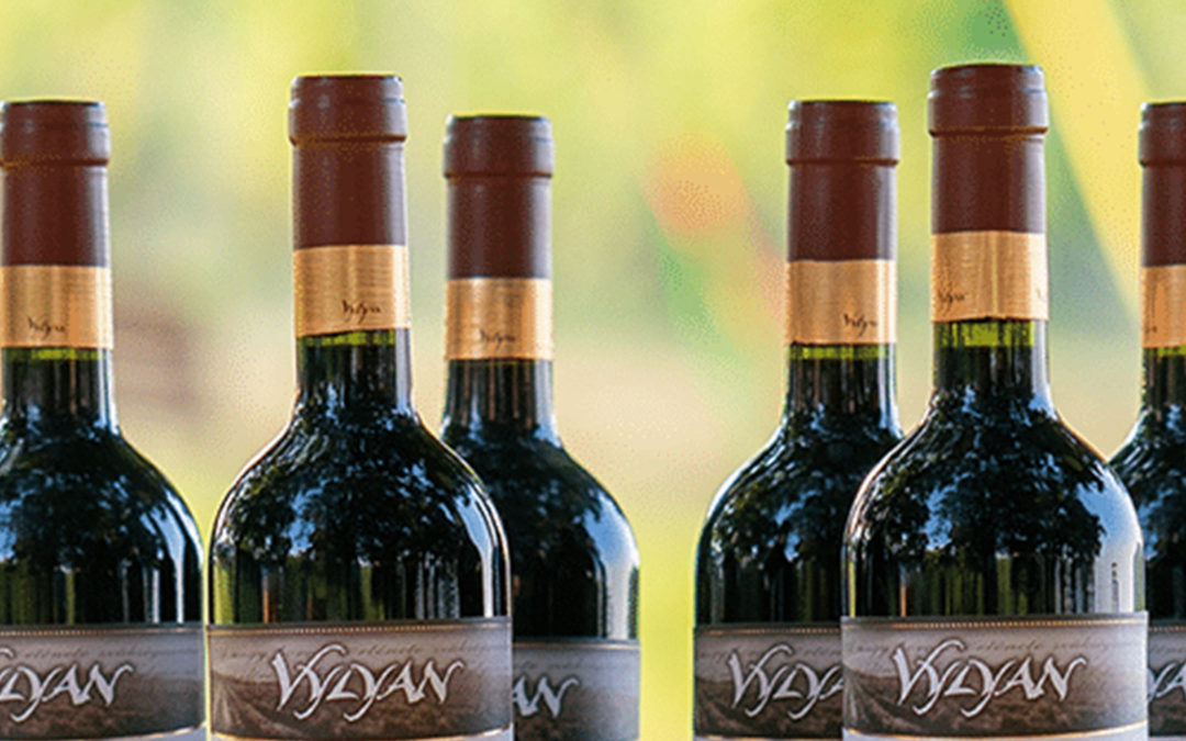 Vylyan 酒厂独特的葡萄酒从Villány